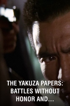 The Yakuza Papers: Battles Without Honor and Humanity