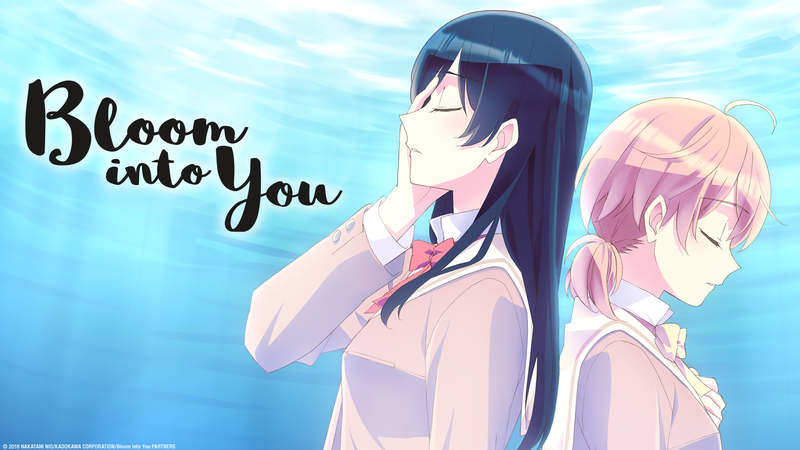 Bloom Into You