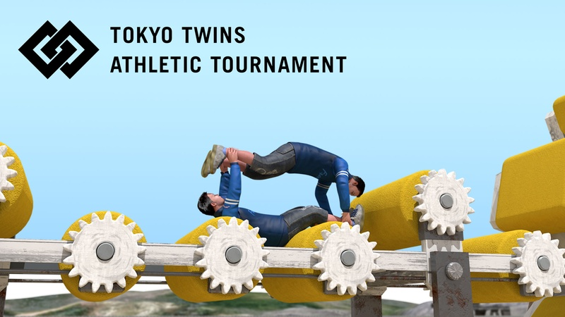 Tokyo Twins Athletic Tournament